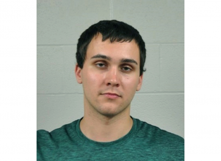 FILE - This undated file photo provided by the University of Maryland Police Department shows Sean Urbanski. A jury is set to hear attorneys' closing arguments in the trial of Urbanski who is charged with murder for fatally stabbing a black college student at a bus stop on the University of Maryland's campus. Jurors are expected to begin deliberating Wednesday, Dec. 18, 2019, in Urbanski's trial over the May 2017 killing of 23-year-old Richard Collins III. (University of Maryland Police Department via AP, File)