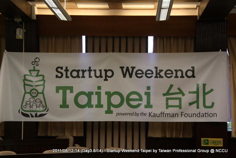 Startup%20weekend%20%e6%96%b0%e7%ab%b9%20%20%e5%8f%b0%e5%8c%97advice