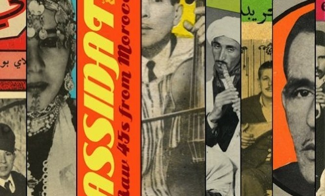 Raw and obscure 45s from Moroccan record vaults reissued