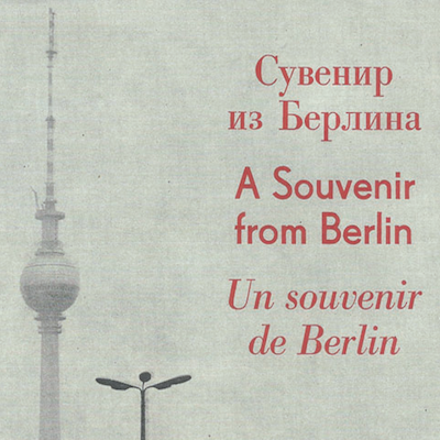 Berlin on Vinyl: Photo book to chart visual history of Berlin through its album covers