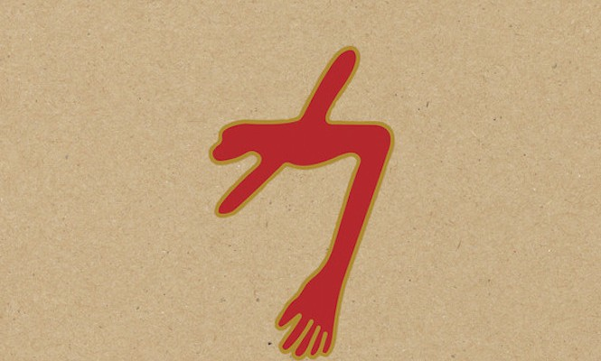 Swans to release &#8220;final&#8221; album <em>The Glowing Man</em> on triple gatefold vinyl