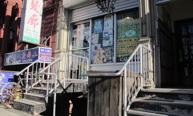 Another New York record store is closing down