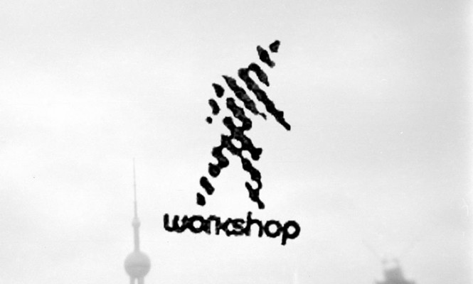 workshop-records-releases-lost-90s-techno-album-by-ibrahim-alfa