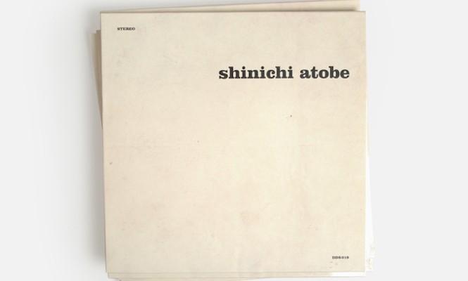 shinichi-atobe-world-dds