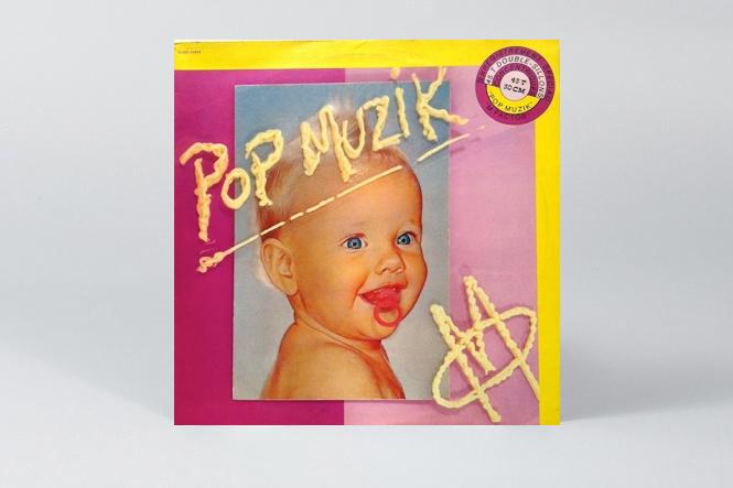 M Pop  Muzik