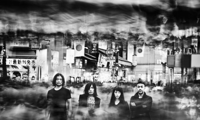 Japanese post-rock icons MONO to release new album <em>Requiem For Hell</em> on vinyl