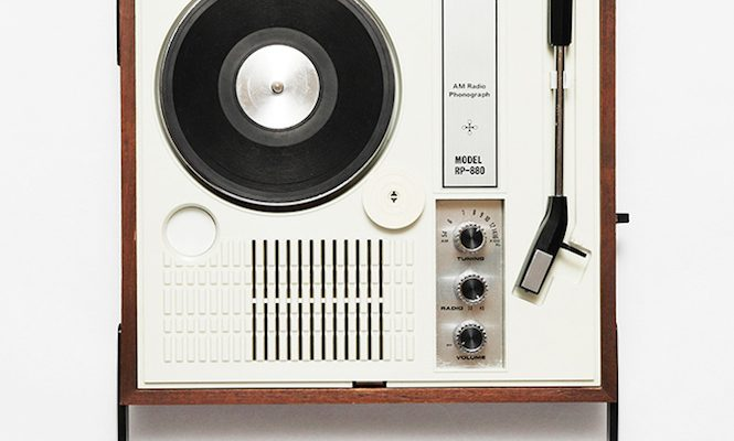 portable-japanese-record-players-exhibition