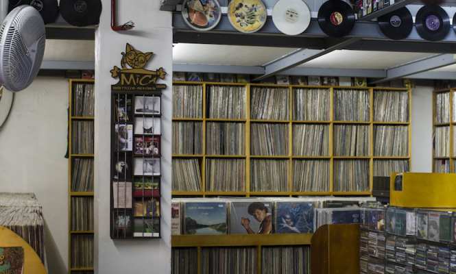 The definitive guide to Sao Paulo's best record shops