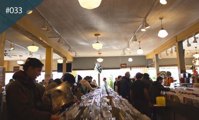 the-worlds-best-record-shops-033-the-electric-fetus-minneapolis