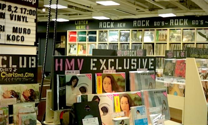 hmv-second-hand-record-shop-tokyo