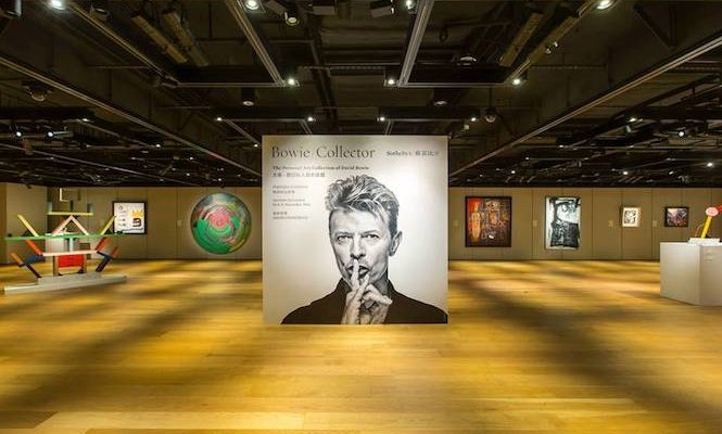 experience-david-bowies-art-collection-dark