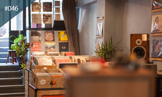 The world's best record shops #046: Analog Kültür, Istanbul