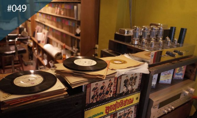 The world's best record shops #049: ZudRangMa Records, Bangkok