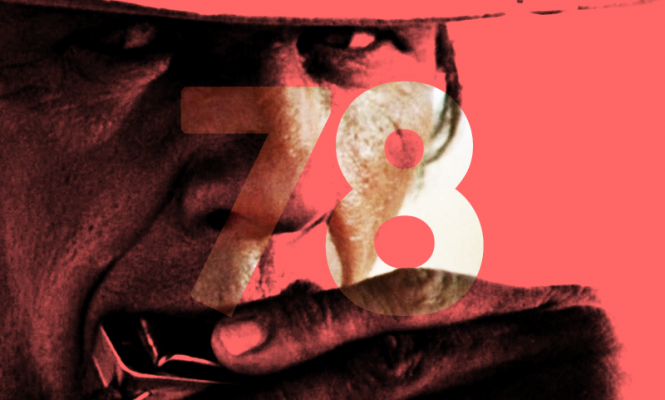 VF Mix 78: Ennio Morricone by Olivier Alary