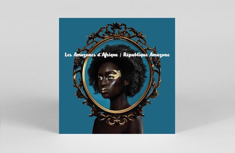 Various Sound DAfrique