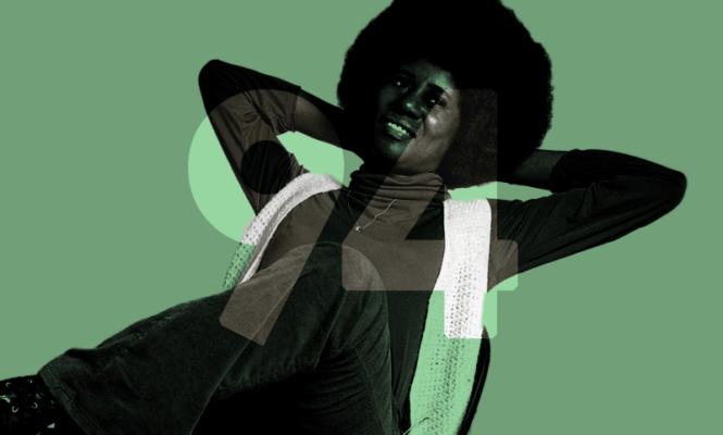 VF Mix 94: Alice Coltrane by Maisha and Música Macondo