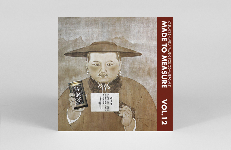 Yasuaki Shimizu's 1987 <em>Music for Commercials</em> LP reissued for the first time