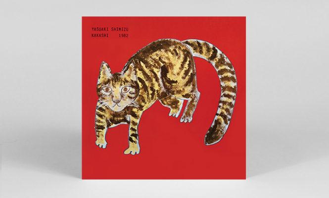 Yasuaki Shimizu's elusive Japanese masterpiece <em>Kakashi</em> reissued on vinyl