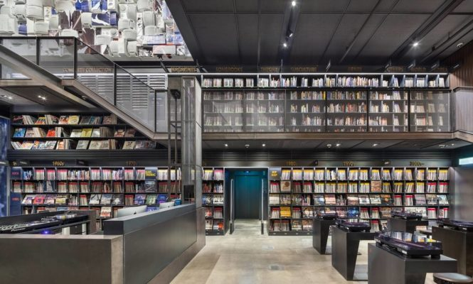 The incredible record libraries where you can listen to vast archives for free