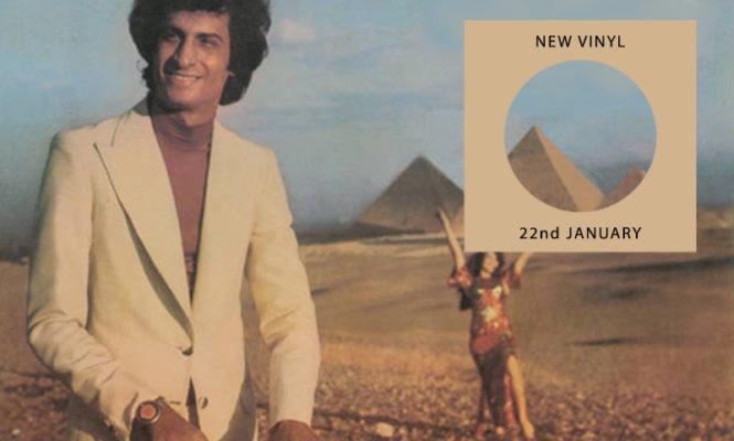 The 10 best new vinyl releases this week (22nd Jan)