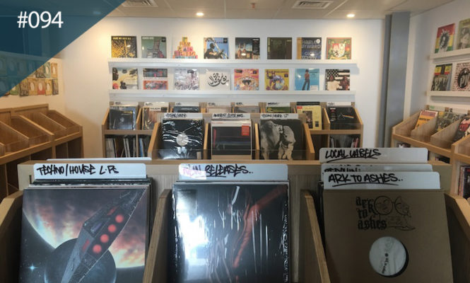 The world's best record shops #094: The Flip Side, Dubai