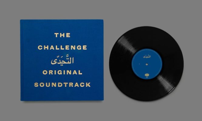 Lorenzo Senni soundtracks <em>The Challenge</em> for artbook 10&#8243; vinyl release
