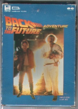 Back to the Future price