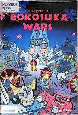 Bokosuka Wars price