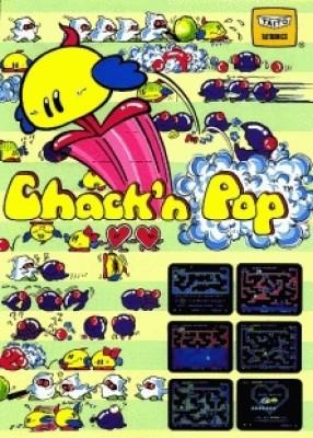 Chack'n Pop price