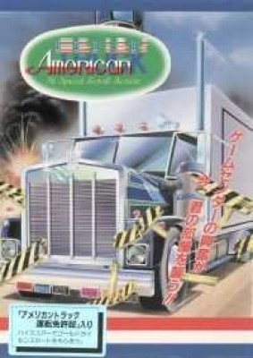 American Truck price