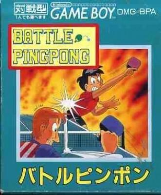Battle Ping Pong Price - Game Boy | Vgprice