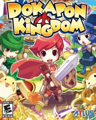 Dokapon Kingdom price