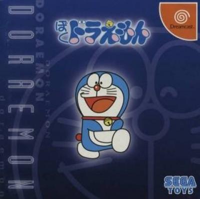 Boku, Doraemon price