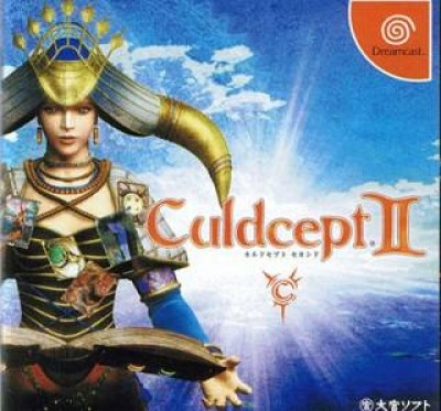 Culdcept II price