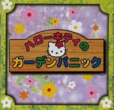 Hello Kitty no Waku Waku Quiz price