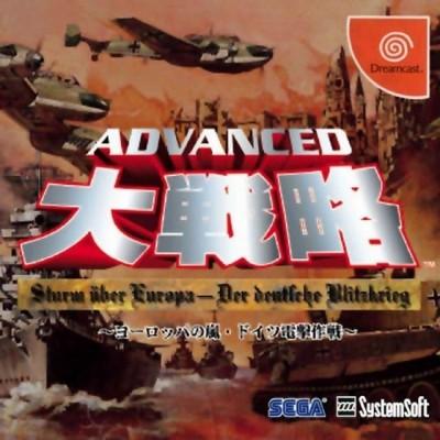 Advanced Daisenryaku: Europe no Arashi - Doitsu Dengeki Sakusen price