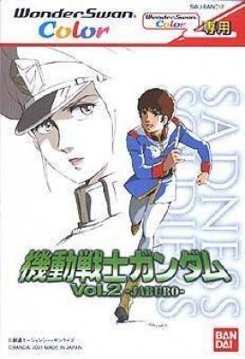 Mobile Suit Gundam Vol. 2 - Jaburo price