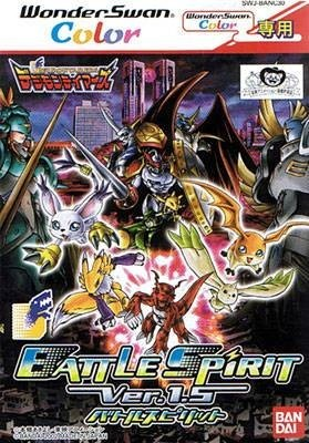 Digimon Tamers: Battle Spirit Ver 1.5 price