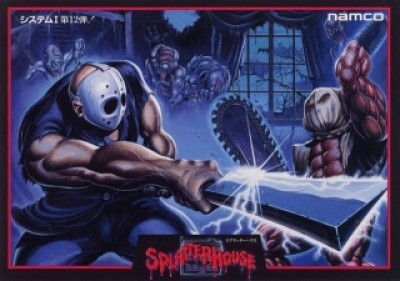 Splatterhouse price