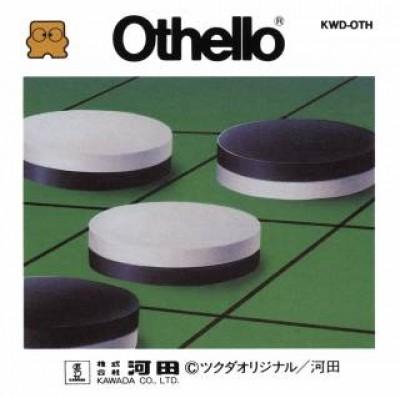 Othello price