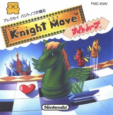 Knight Move price