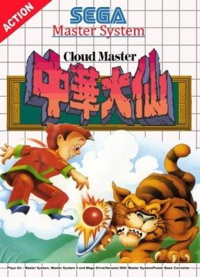 Cloud Master price