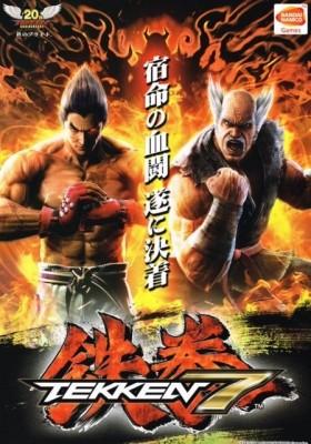 Tekken 7 price