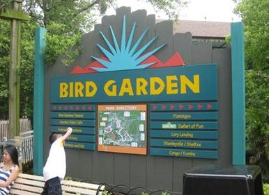 Bird Garden - Busch Gardens