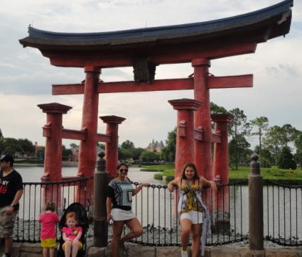 Japón - Epcot