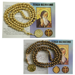 Terço Bizantino - Medalha Dourada ou Prateada