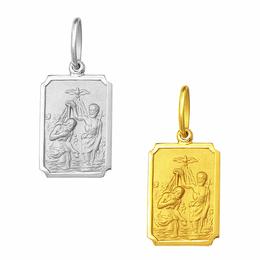 Medalha em Ouro de Batismo - Retangular
