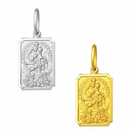 Medalha em Ouro de Nossa Senhora do Monte Serrat - Retangular