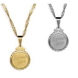 Medalha Agnus Dei - Folheada
