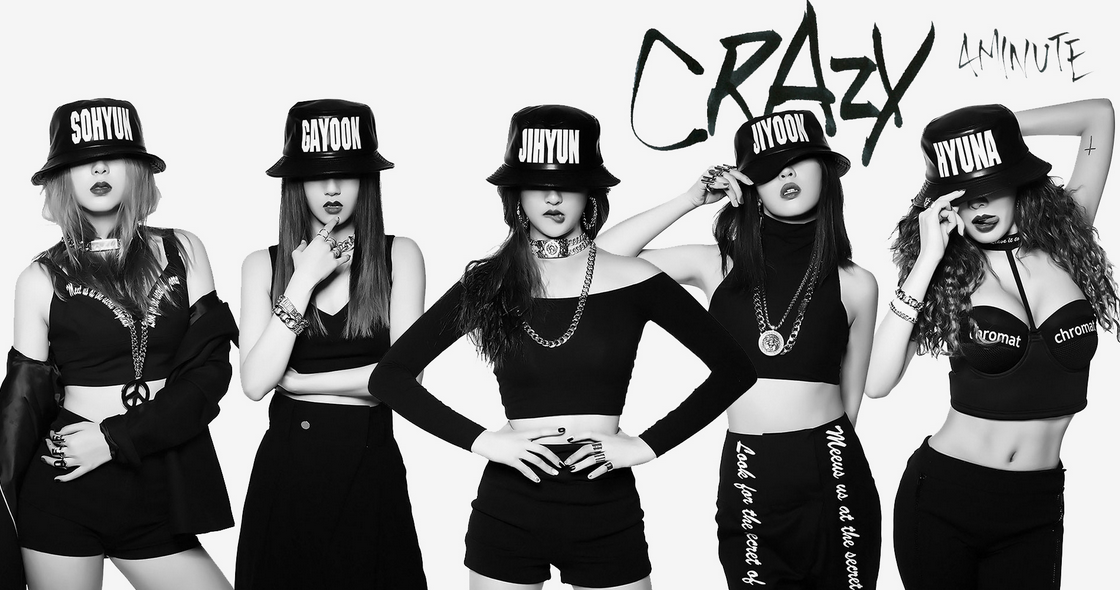 K-pop Phenoms 4Minute Return with a New Agenda - VICE